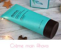 Crème minérale sea-kissed de Ahava