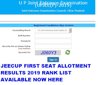 JEECUP First Allotment Results 2019 Rank list @ jeecup.nic.in 1