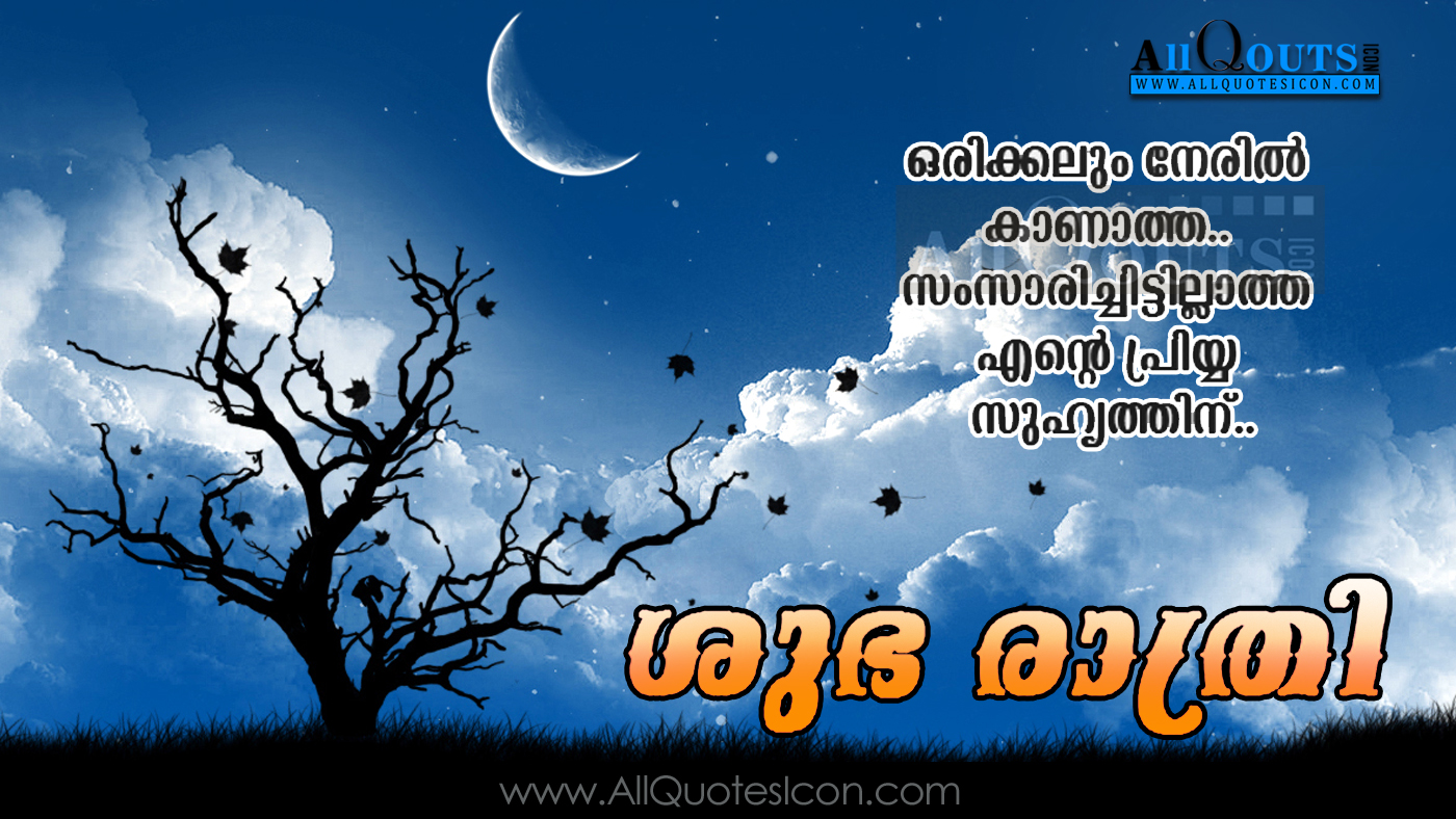 Malayalam Quotes Good Night Greetings Hd Wallpapers Nice Hindi Good
