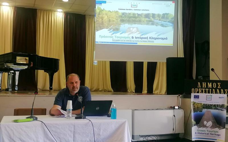 Ορεστιάδα: Εκδηλώσεις στο πλαίσιο του έργου GreeTHiS - Πράσινος Τουρισμός και Ιστορική Κληρονομιά
