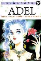 ขายการ์ตูนออนไลน์ รวมเรื่องสั้น Miwa Sakai 14 เล่มจบ