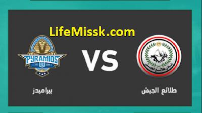 مباراة بيراميدز وطلائع الجيش كورة توداي مباشر 6-2-2021 والقنوات الناقلة في الدوري المصري