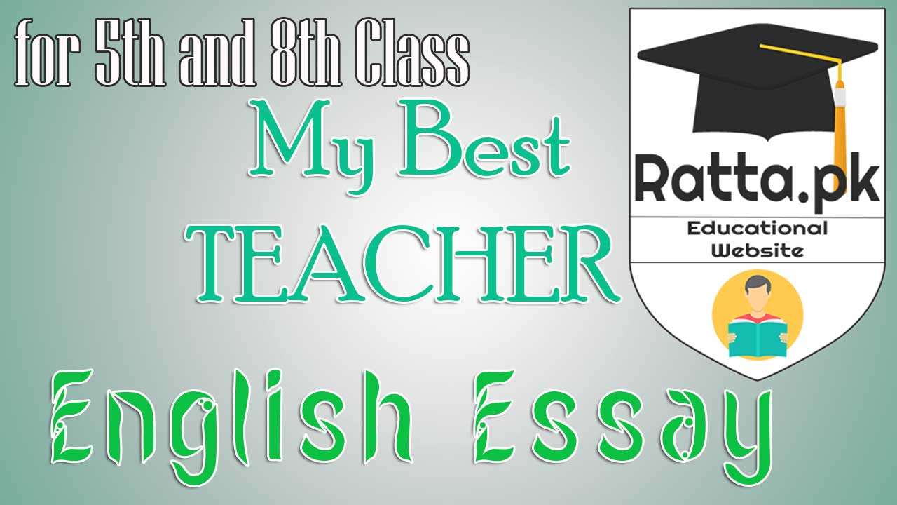 My Best Teacher English Essay For 5th And 8th Class