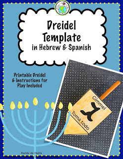 Dreidel template in Spanish and Hebrew
