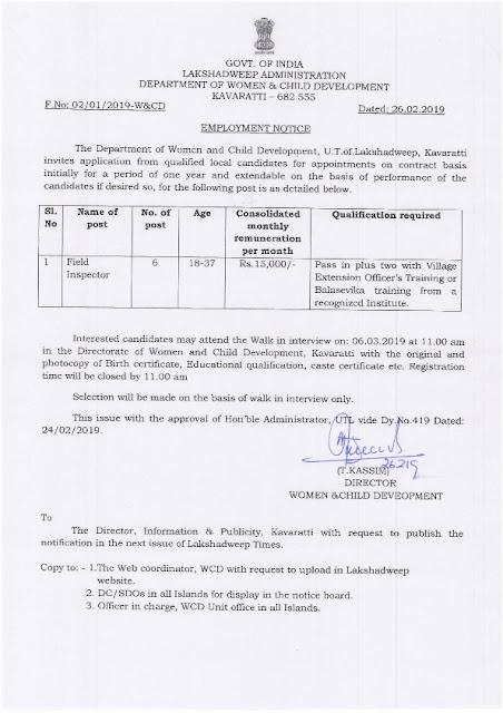 Field Inspector job Dept of Women & Child Development, Kavaratti, Lakshadweep