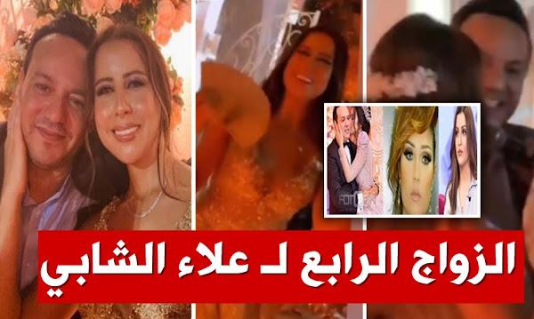 الزوج الرابع لـ علاء الشابي - علاء الشابي و ريهام بن علية alaa chebbi mariage - alaa chebbi et rihem ben alaya