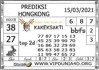 Prediksi Togel HONGKONG DUNIA4D 15 MARET 2021