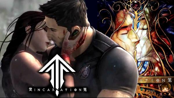 Spirit Cage: Incarnation