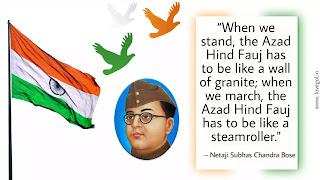 Inspirational Netaji Subhash Chandra Bose Quotes