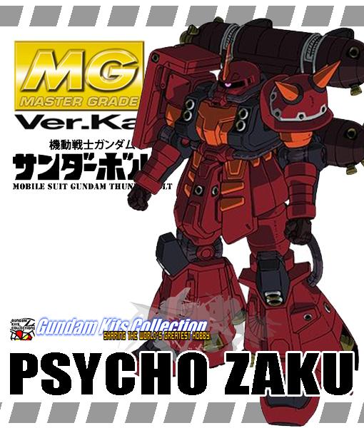 MG 1/100 Psycho Zaku [Gundam Thunderbolt] Ver. Ka