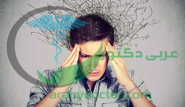 الوسواس القهري|الأعراض والاسباب وطرق العلاج