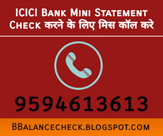 icici bank mini statement number
