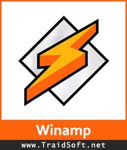 تحميل برنامج وين امب أخر اصدار مجاناً