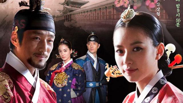 Download Drama Korea Dong Yi Batch Subtitle Indonesia