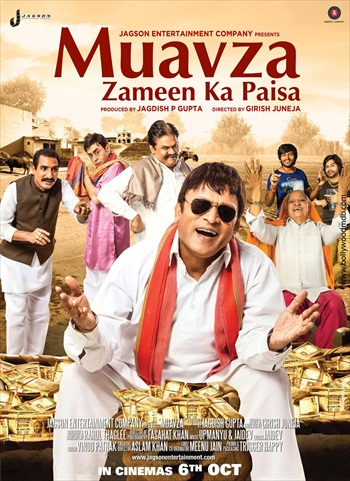 Muavza Zameen Ka Paisa 2017 Hindi 720p HDRip 900mb