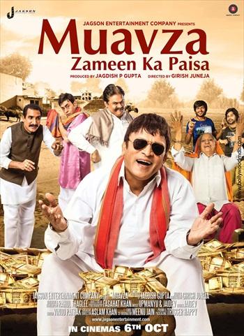 Muavza Zameen Ka Paisa 2017 Hindi Full 300mb Download