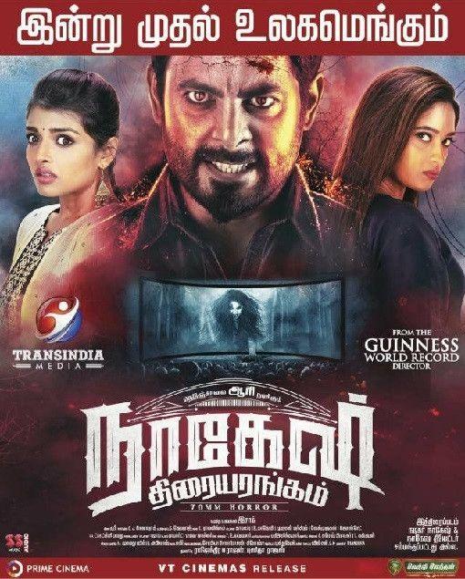 Nagesh Thiraiyarangam 2018 720p | 480p UnKut HDRip x264 [Dual Audio] [Hindi – Tamil] 1Gb | 400Mb