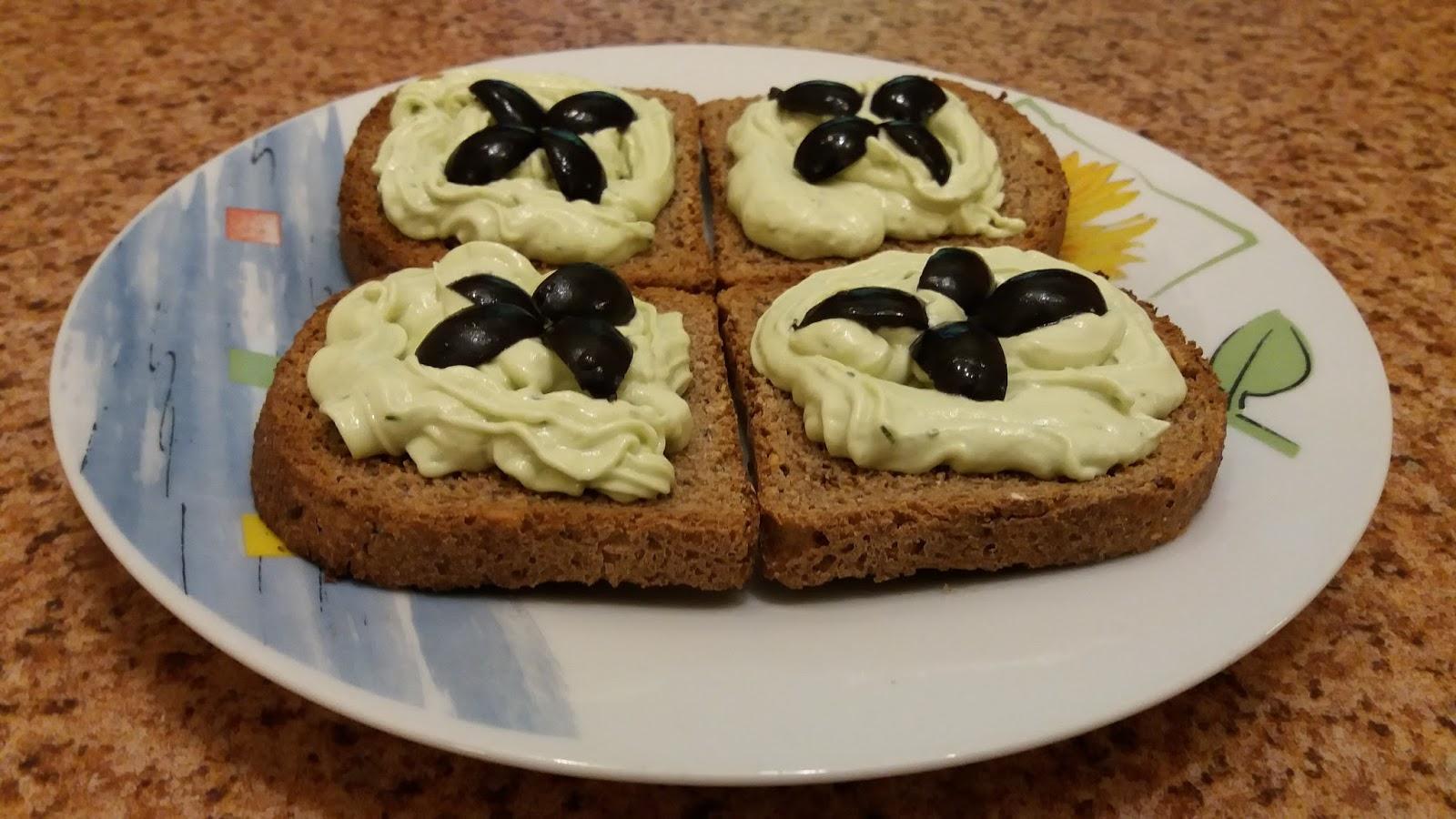 авокадо с крема сирене