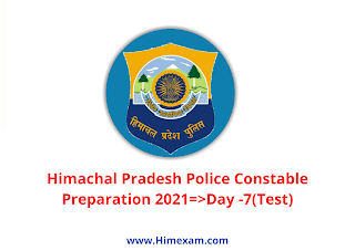 Himachal Pradesh Police Constable Preparation 2021=>Day -7(Test)