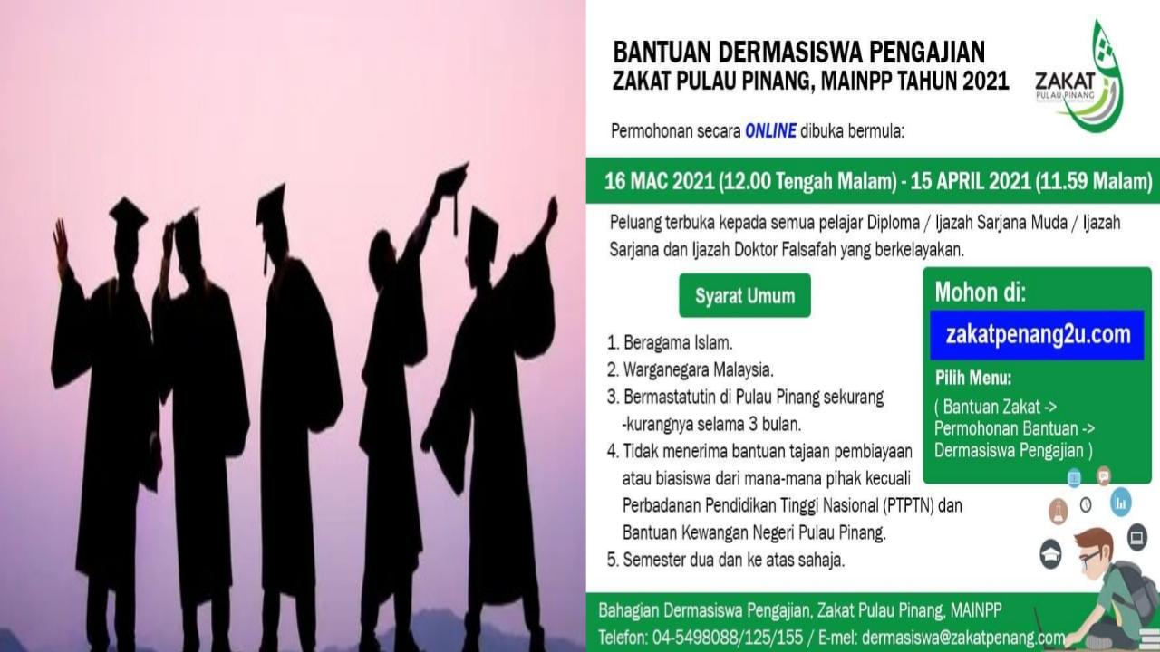 Permohonan Bantuan Dermasiswa Zakat Pulau Pinang 2021 Online (Semakan Status)