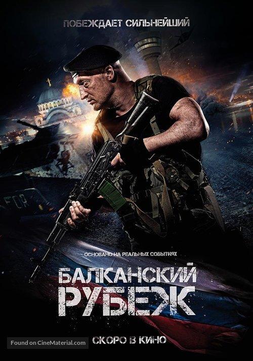 Xem Phim Chiến Dịch Balkan 2019