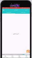 تحميل appeven للايفون لتنزيل التطبيقات والالعاب