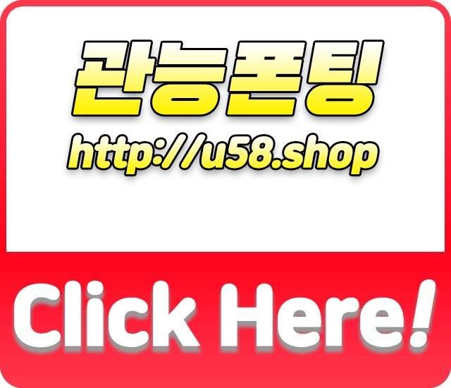 김해여객터미널역벽걸이티비설치