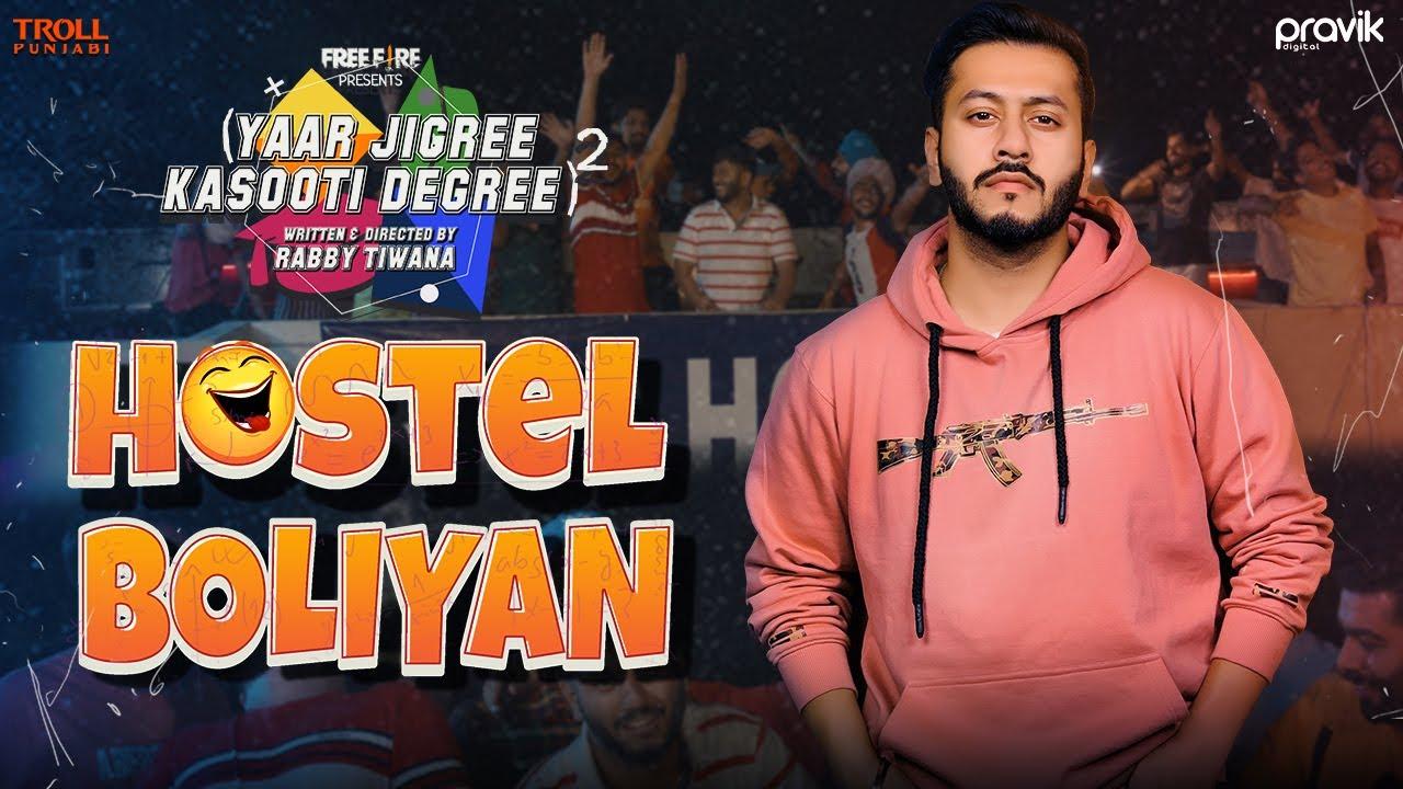Hostel  Boliyan Lyrics YJKD Season 2 | Pukhraj Bhalla X Jasmeen Akhtar