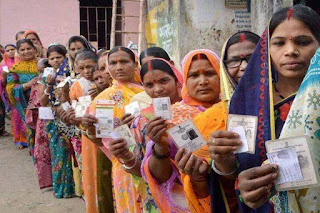 election-comission-order-for-bihar-panchayat-election