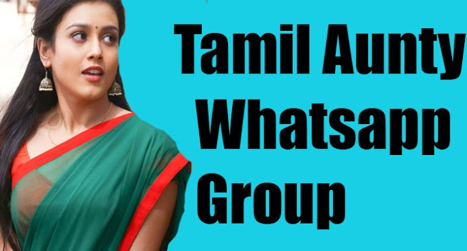 2020 Tamil Aunty Whatsapp Group Link | Best 50 Aunty WhatsApp Group Invite Link