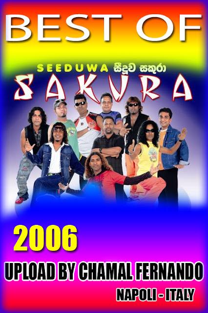 BEST OF SEEDUWA SAKURA 2006