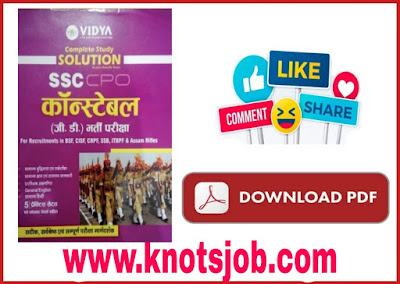 Vidya SSC CPO Constable Complete Study Solution Book