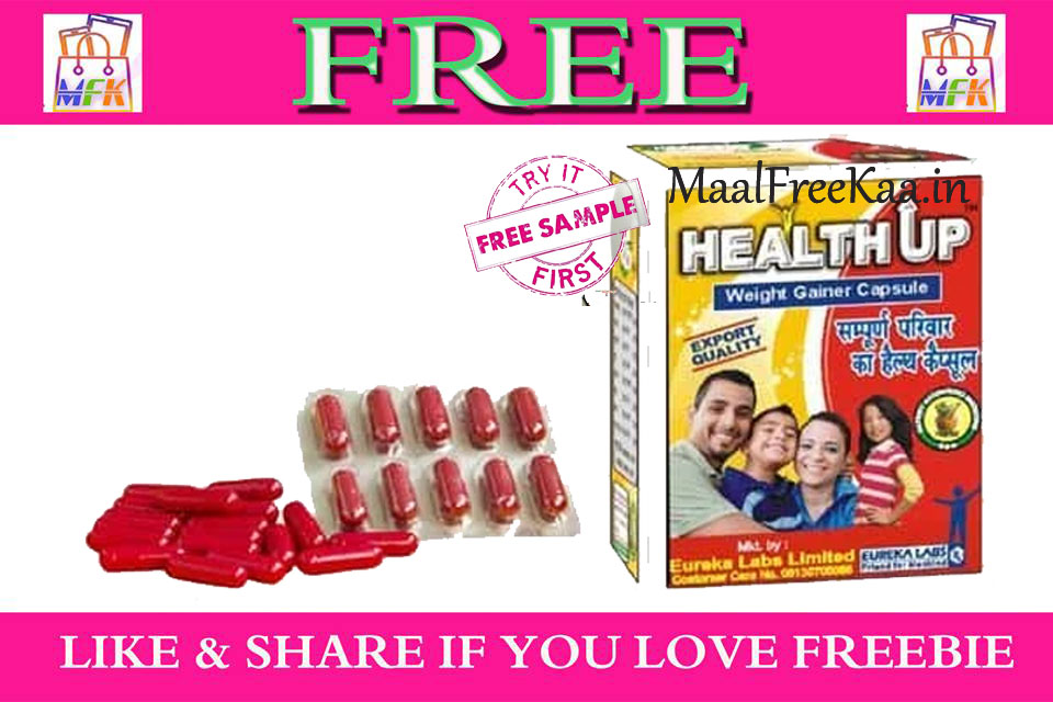Get Free Sample Healthup Capsule Giveaway Free Sample Contest Reward Prize 2020