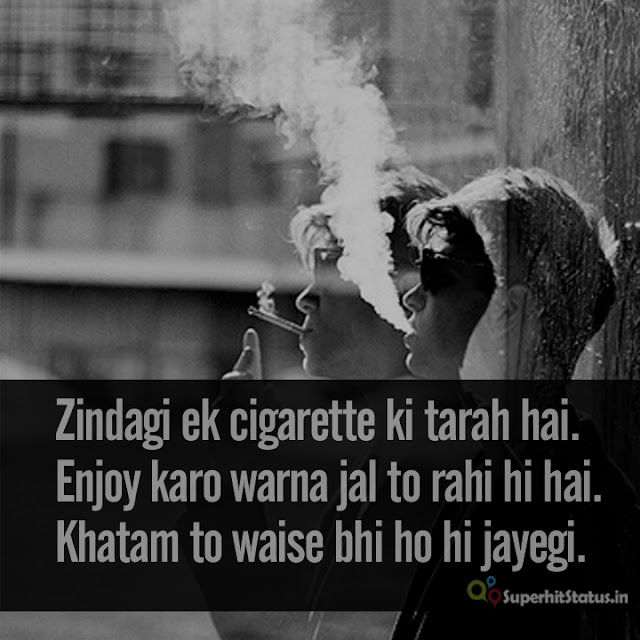 Best Cigarette Status Of Royal Nawabi Boy Faddu in Hindi Image With Status