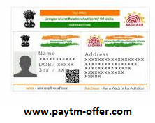 Authentication Ecosystem Operation Model And Requesting Entities Of Aadhar Card