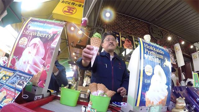 Matcha Ice Cream di Tsukiji Fish Market