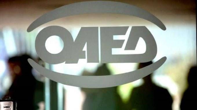 ΕΣΠΑ: Voucher 2.520 ευρώ για 10.000 ανέργους του ΟΑΕΔ, πότε βγαίνουν οι προσωρινοί πίνακες