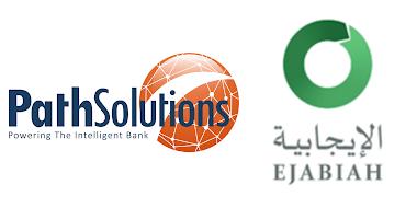 شركة التسهيلات الإيجابية المحدودة (الإيجابية) تمنح باث سوليوشنز أفضلية تنفيذ منصتها للخدمات المصرفية الأساسية