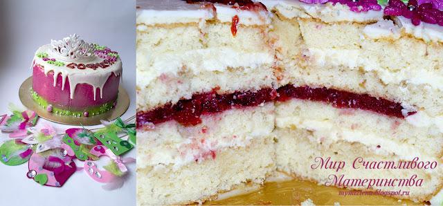 торт с клубничной прослойкой