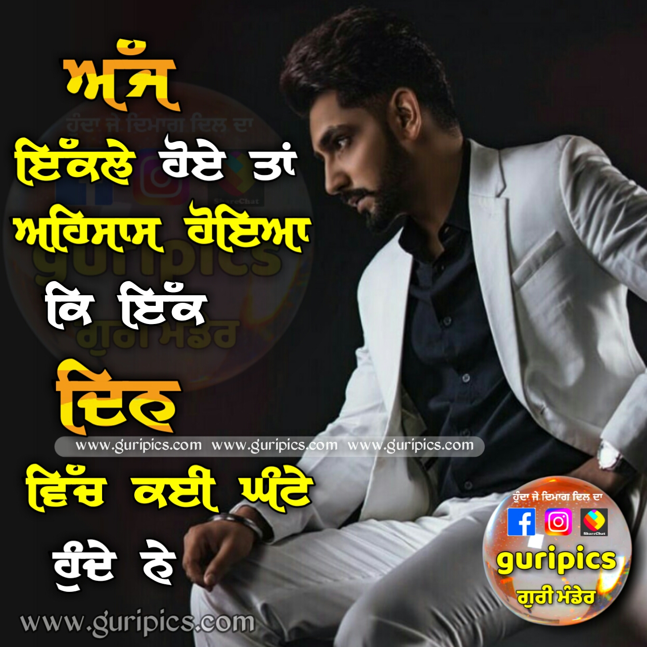 Ehsaas Sad Status Wallpaper With Pic Images