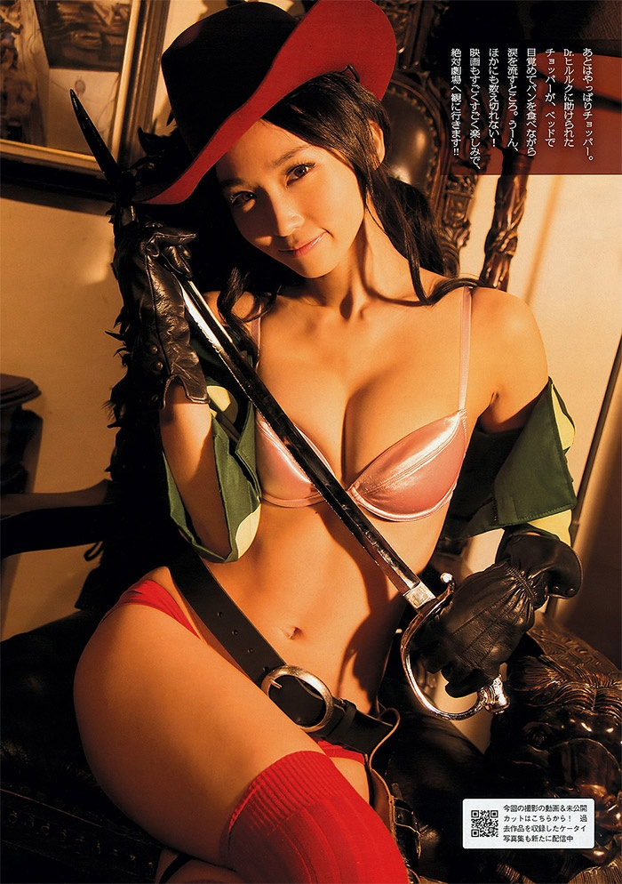 sexy asian girls cosplay 05
