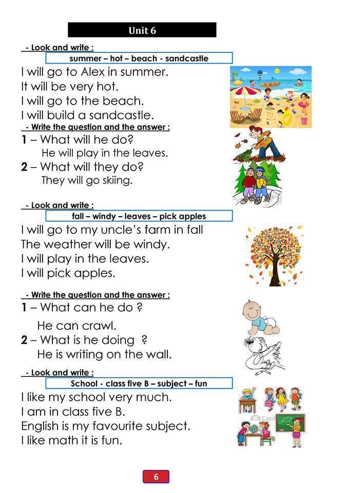 بالصور .. شرح سؤال (البراجراف) للصف الرابع والخامس والسادس الابتدائى  6