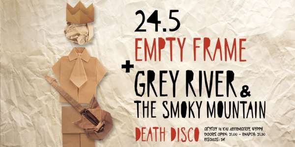 Empty Frame, Grey River & The Smoky Mountain: Πέμπτη 24 Μαΐου @ Death Disco