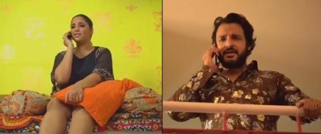 भोजपुरी एक्ट्रेस रानी चटर्जी का गाना 'फोन वा पे फील' यूट्यूब पर कल होगा जारी, फुल सांग 4 अक्टूबर को होगा रिलीज
