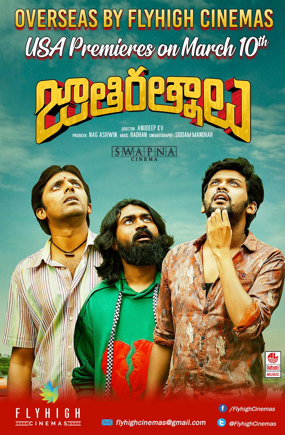 Jaathi Rathaalu overseas by Flyhigh Cinemas