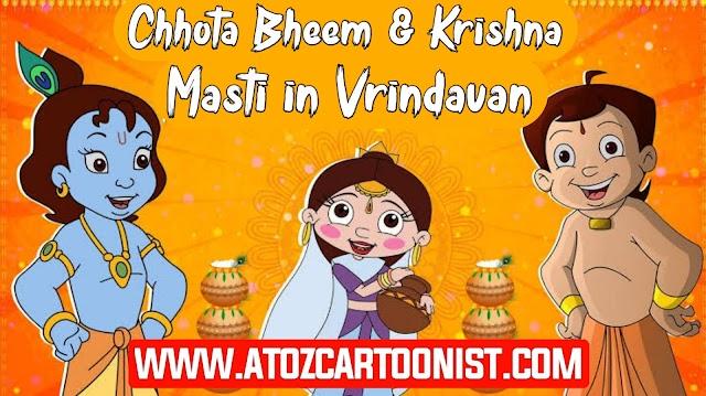 CHHOTA BHEEM & KRISHNA - MASTI IN VRINDAVAN FULL EPISODE IN HINDI DOWNLOAD (1080P FULL HD)