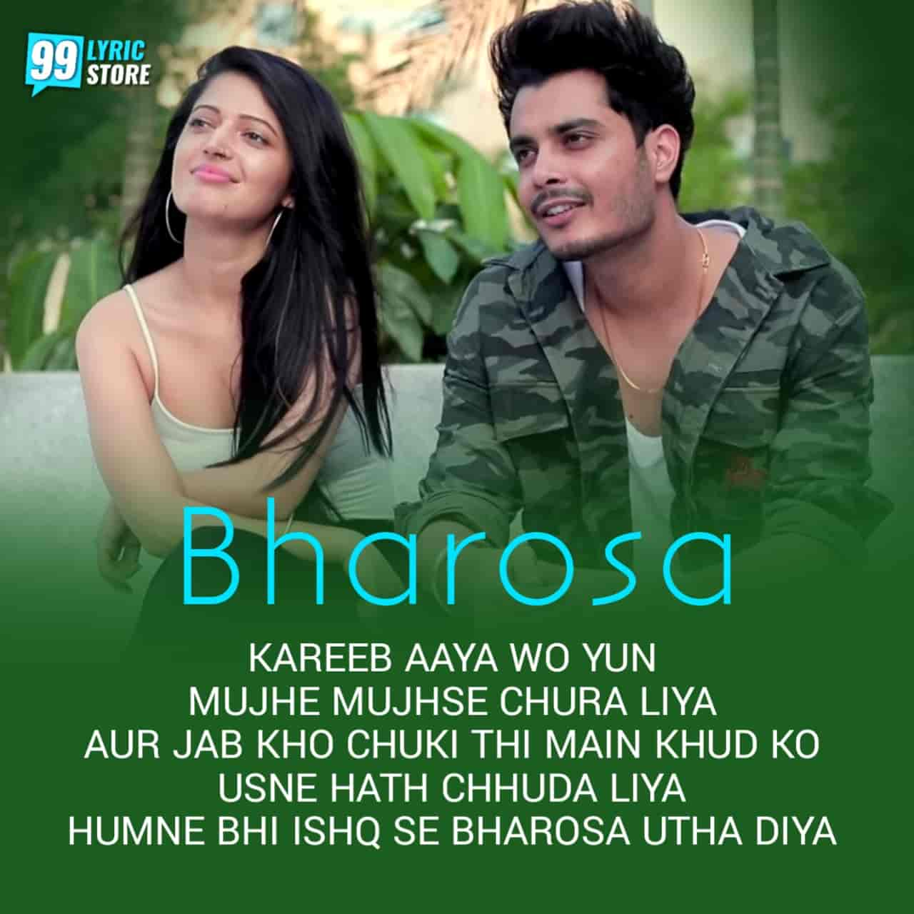 A new and beautiful Shayari 'Bharosa' written by Gurnazar Chattha and Charlie Chauhan, and performed also in this shayari video which make more catchy this shayari. This shayari is presented by Gurnazar Chattha official label.