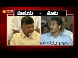 AP CM Chandrababu Nadiu VS YS Jagan In AP Assembly Today