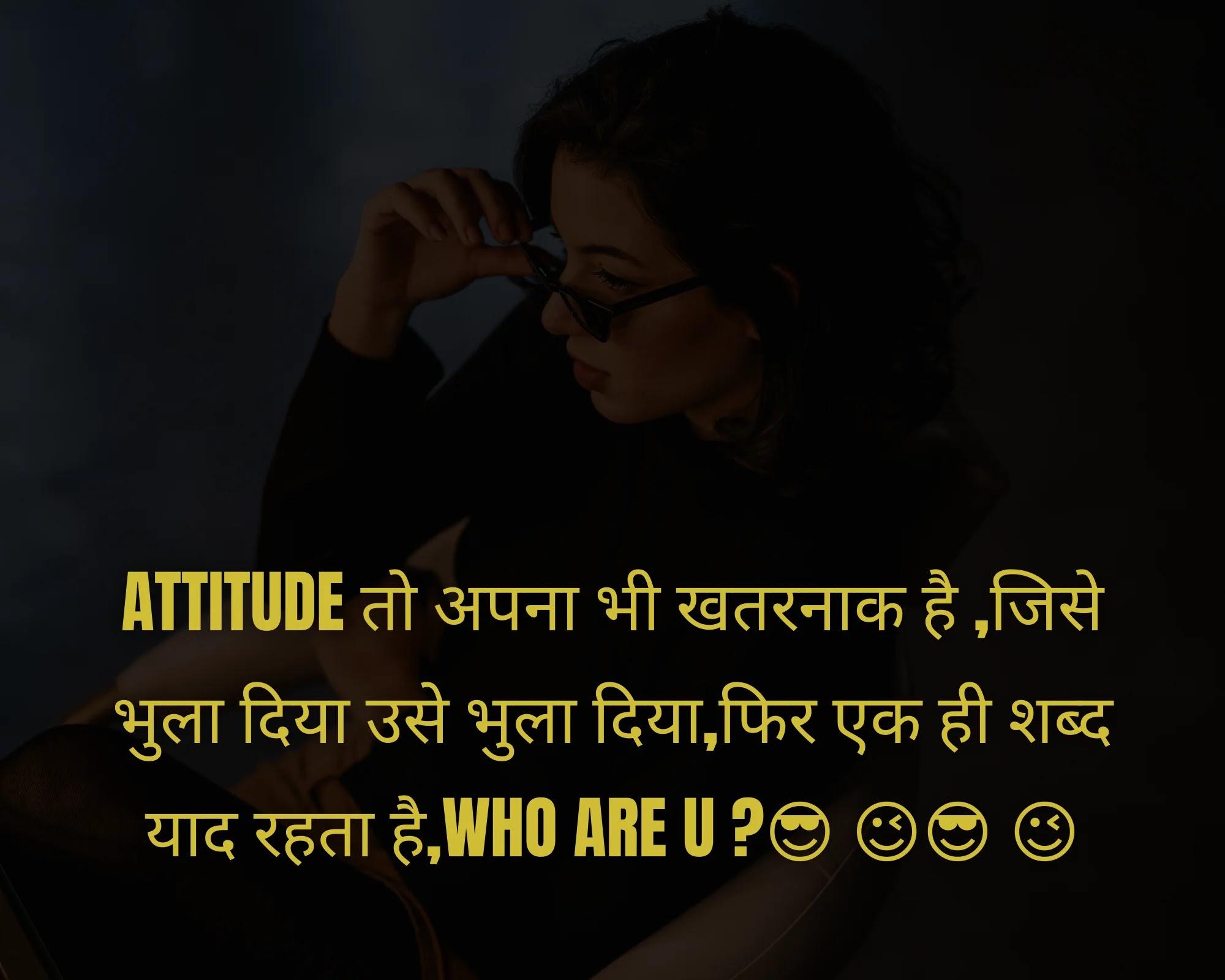 Attitude Status For Fb And Whatsapp