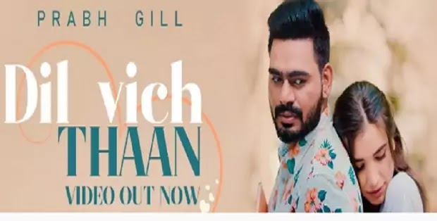 जो दिल विच थां लिरिक्स Jo Dil Vich Thaan Lyrics in hindi-Prabh Gill